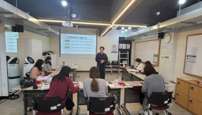 직원 역량강화 교육-타로상담사